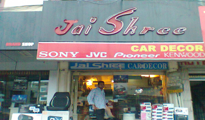 Jai Shree | Best Car Accessories Shops in Udaipur | Best Automobile Shop in Udaipur