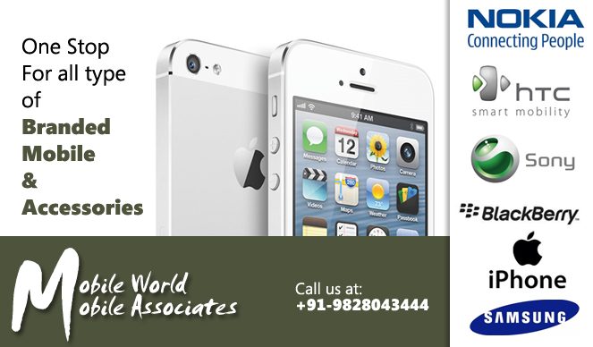 Mobile World | Best Mobile Shops in Udaipur | Mobile Dealers in Udaipur