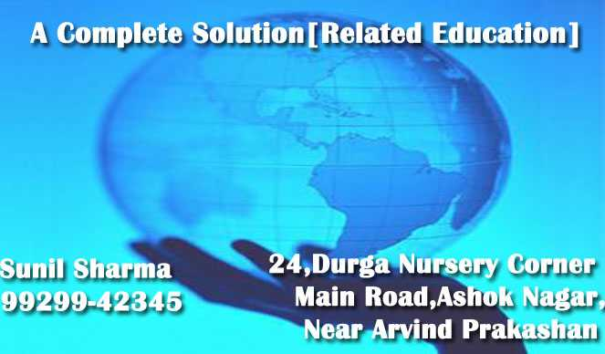 Global Consultancy | Best Coaching Center in Udaipur | Best Educational Institutes in Udaipur