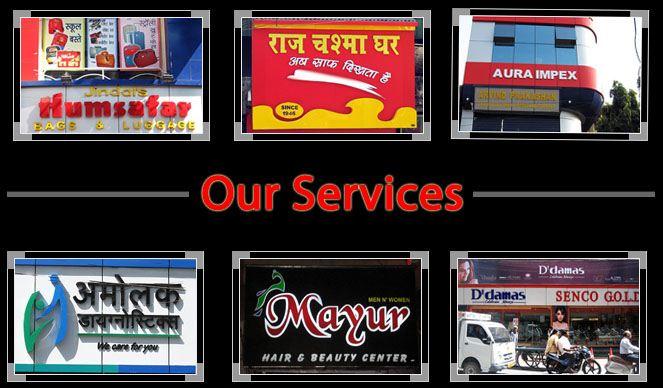 Kalarthi Advertising
