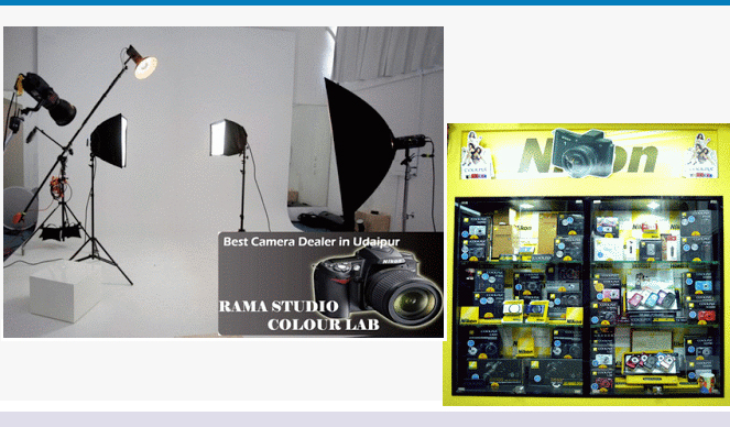 Rama Studio
