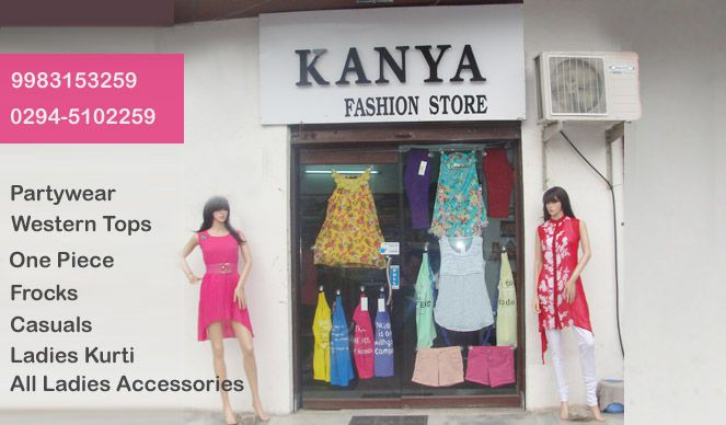 Kanya Fashion Store | Best Fashion Clothing Stores In Udaipur | Best Cloth Shopping Markets in Udaipur | Best Boutiques in Udaipur