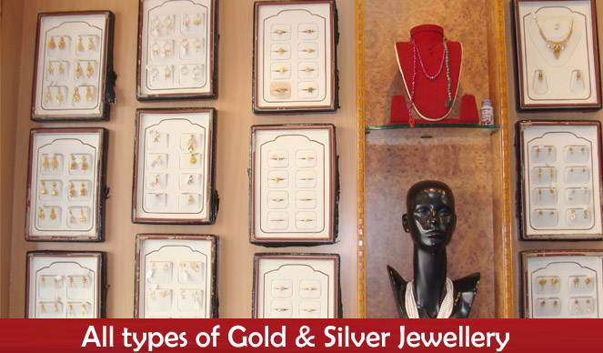 Harsha Jewellers | Best Gold Jewellery Showroom in Udaipur | Best Jewellery Shop in Udaipur