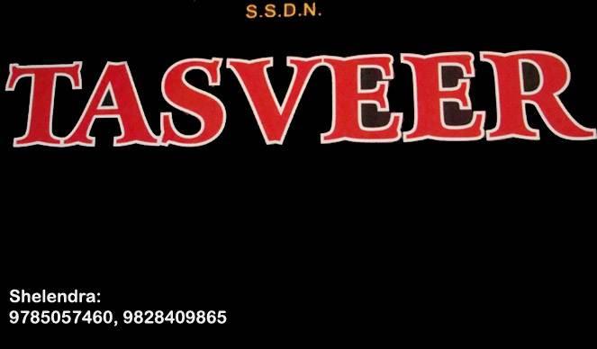 Tasveer | Best Art and craft Shops in Udaipur