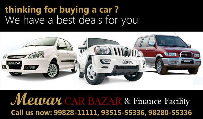 Mewar Car Bazar & Finance Facility | Best Automobiles Dealers and Service Center in Udaipur