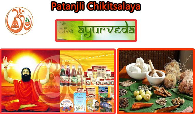 Patanjali Chikitsalaya | Best Healthcare Products and Services in Udaipur