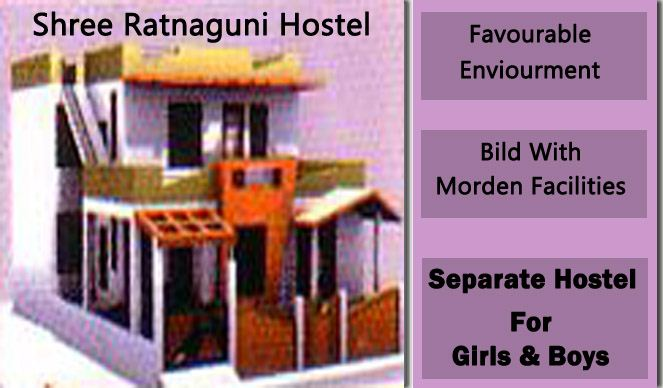 Shri Ratnaguni Hostel | Best Hostels in Udaipur | Best Paying Guest, PG facility In Udaipur