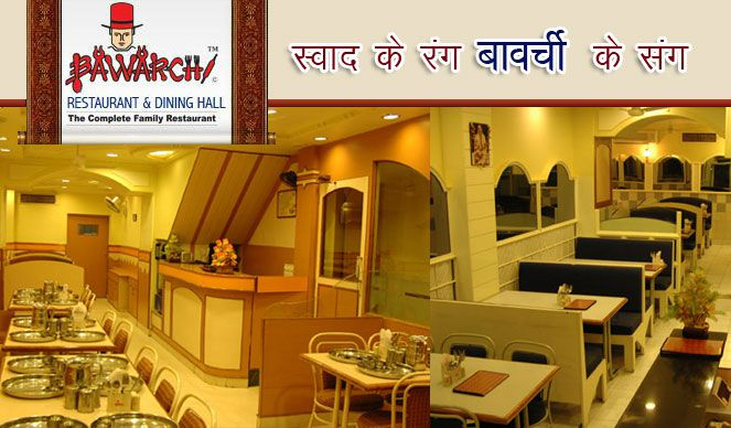 Bawarchi Restaurant & Dining Hall | Best Cafe, Restaurants and Bars in Udaipur