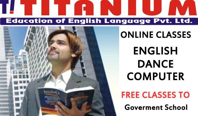 Titanium Education