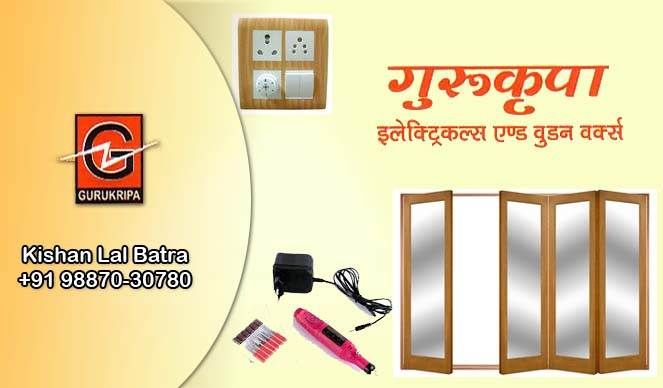 Gurukrupa | Best Electronics Shops and Service Center in Udaipur