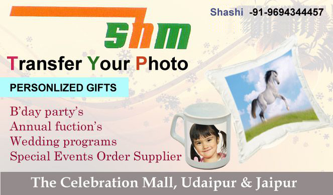 SHM | Best Printing and Publication Services in Udaipur