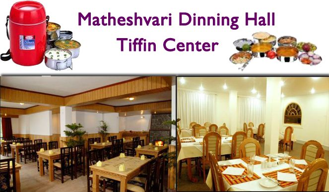 Mateshwari Dining Hall & Tiffin Center