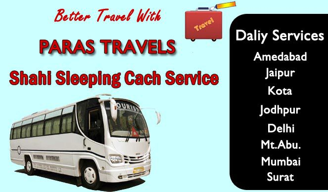 Paras Travels | Best Tours and Travels Services in Udaipur