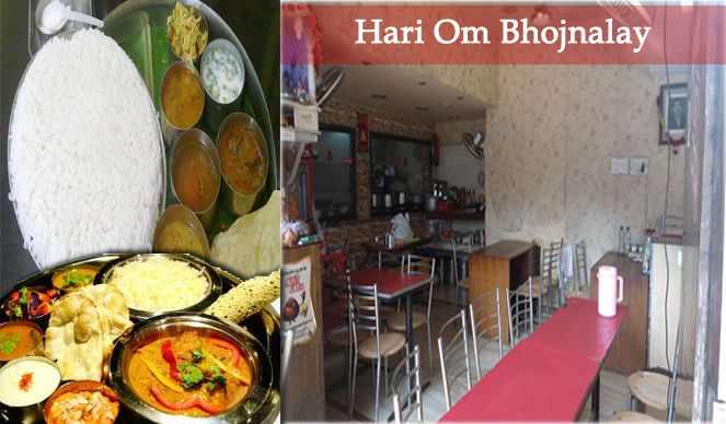 Hariom Restaurant And Guest House