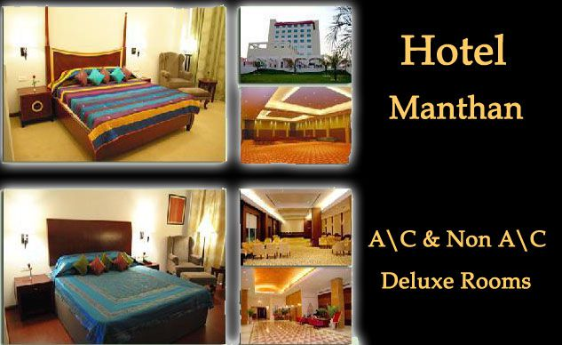 Hotel Manthan | Best Accommodation Services In Udaipur | Guest House in Udaipur