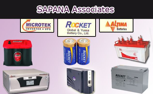 Sapna Associates | Best Electronics Shops and Service Center in Udaipur