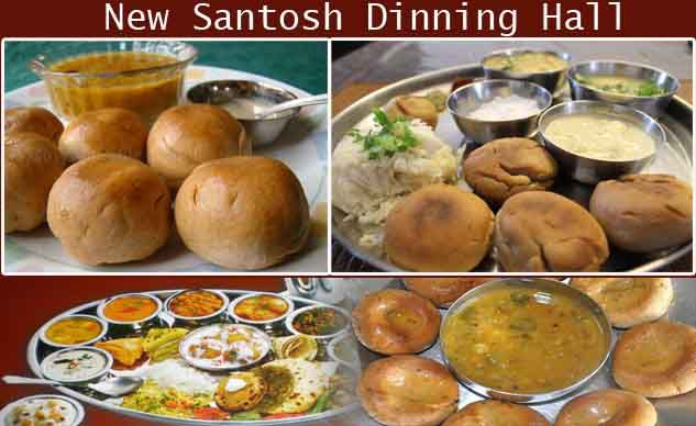 Santosh Dining Hall & Dal Bati Center | Best Cafe, Restaurants and Bars in Udaipur