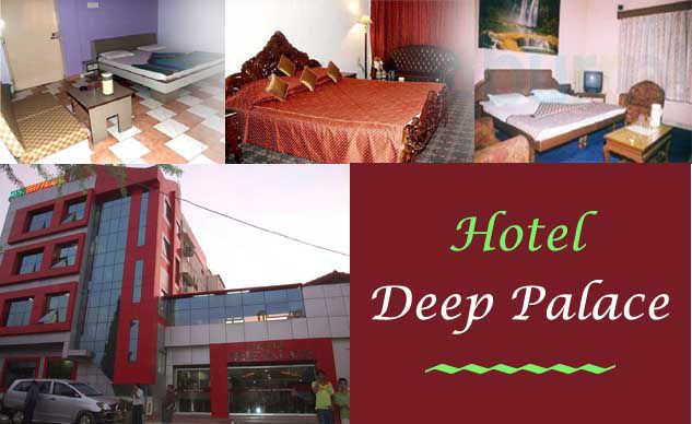 Hotel Deep Palace | Best Accommodation Services In Udaipur | Guest House in Udaipur