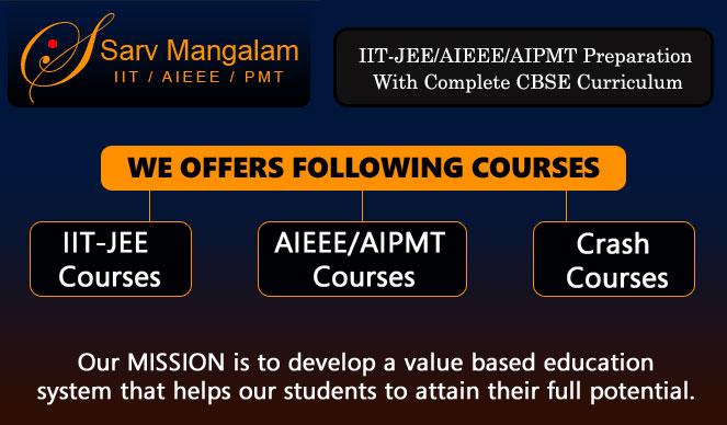 Sarv Mangalam | Best Educational Institutions in Udaipur