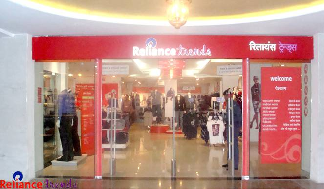 Reliance Trends | Celebration Mall Udaipur | Best Shopping Destination in Udaipur | Best Mall in Udaipur