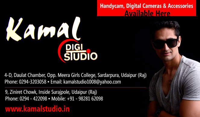 Kamal Digi Studio | Best Events Management Services in Udaipur