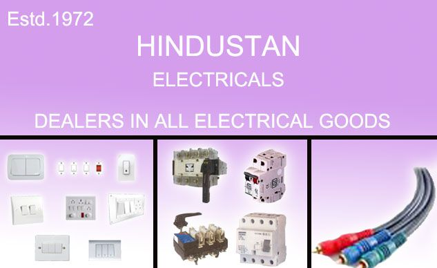 Hindustan Electricals | Best Electronics Shops and Service Center in Udaipur