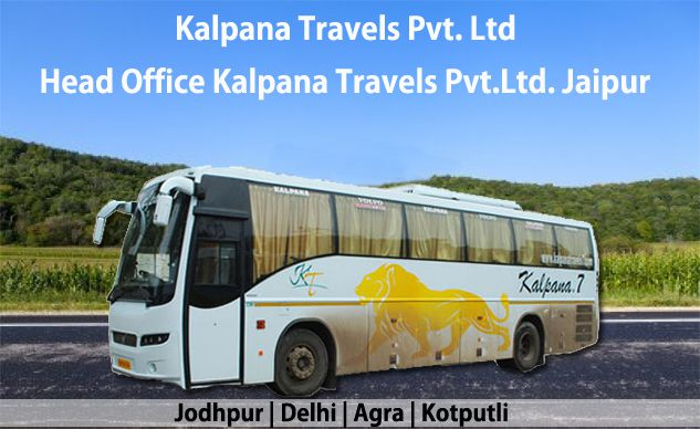 Kalpana Travels Private Limited | Best Tours and Travels Services in Udaipur