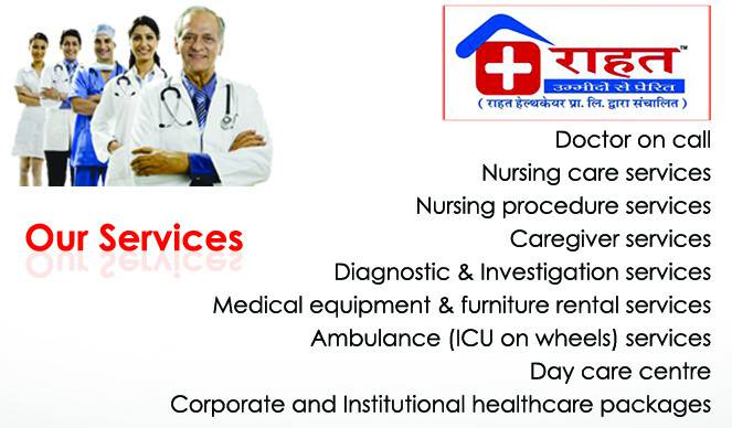 Raahat Healthcare Pvt. Ltd. | Best Healthcare Products and Services in Udaipur