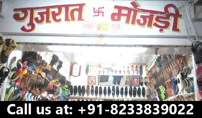 Gujrat Mojadi | Best Shoes and Footwear Shops in Udaipur