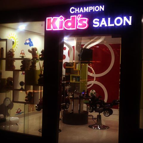 Champion Kid's Salon | The Celebration Mall Udaipur | Best Shopping Destination in Udaipur | Best Mall in Udaipur