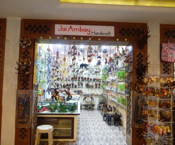 Jai Ambey Handicrafts | The Celebration Mall Udaipur | Best Shopping Destination in Udaipur | Best Mall in Udaipur