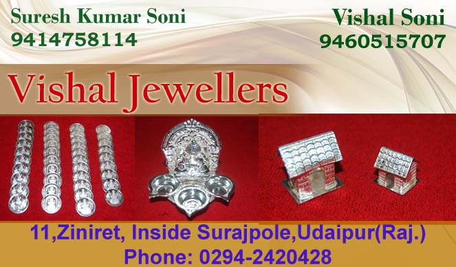 Vishal Jewellers | Best Gold Jewellery Showroom in Udaipur | Best Jewellery Shop in Udaipur