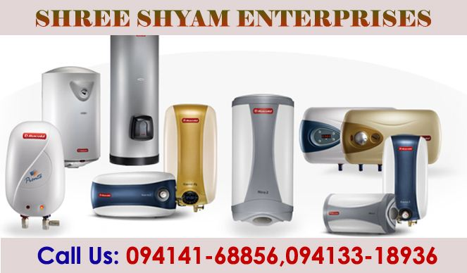 Shree Shayam  Enterprises | Best Electronics Shops and Service Center in Udaipur