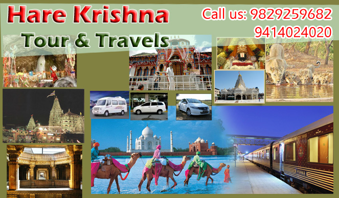 Hare Krishna Tour And Travel | Best Tours and Travels Services in Udaipur