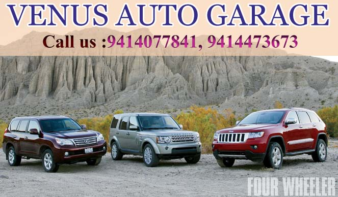 Venus Auto Garage  | Best Automobiles Dealers and Service Center in Udaipur