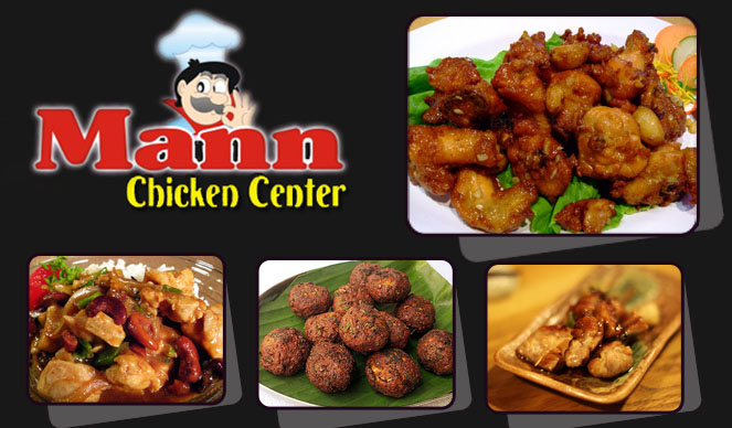 Mann Chicken Center