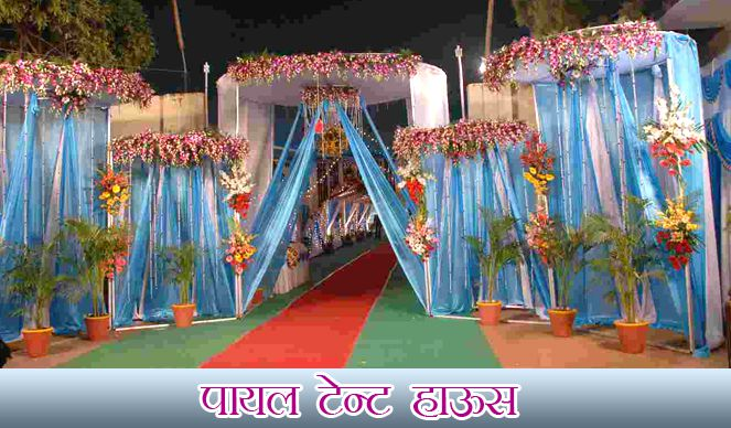 Payal Tent House | Best Events Management Services in Udaipur