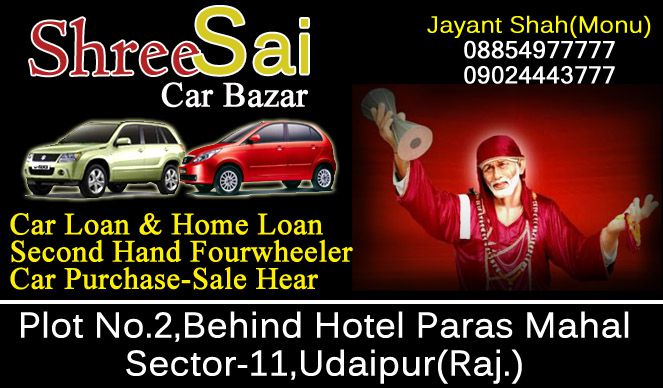 Shree Sai Car Bazaar | Best Automobile Dealers In Udaipur | Automobiles Service Centers Udaipur