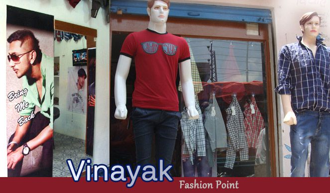 Vinayak Fashion Point | Best Fashion Clothing Stores In Udaipur | Best Cloth Shopping Markets in Udaipur | Best Boutiques in Udaipur
